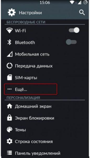 Telefon Ayarları Ekranı