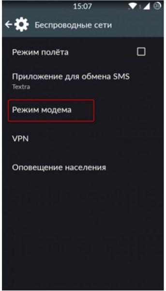 Modem modunda Telefon Çalışma Kurulumu Ekranı