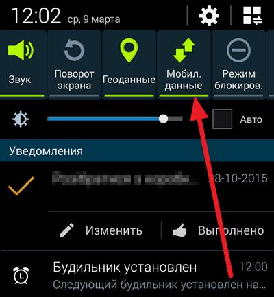 Android cihazında Hızlı Erişim Paneli