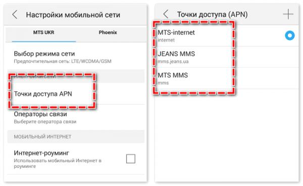 """Varsayılan olarak, erişim noktasının adı ve şifrenin adı belgelerde veya pil bölmesinin arka tarafından belirtilir. Verileri değiştirmek için, 192.168.1.1 adresini belirlemek için tarayıcıyı takip eder ve gerekirse giriş için giriş ve şifrenin temel verilerini girin. Sonra, Ayarlar sekmesine gidin ve """"Kullanıcı Adı"""" ve """"Şifre"""" ni değiştirin."""