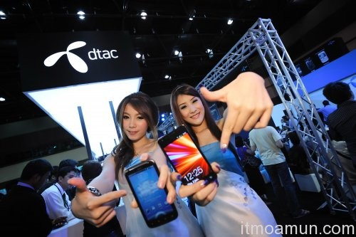 Dtac Android, Android, แอนดรอยด์