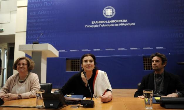 Προσέλκυση ξένων παραγωγών στην Ελλάδα