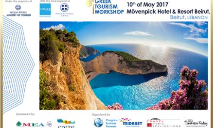 2ο Greek Tourism Workshop στο Λίβανο