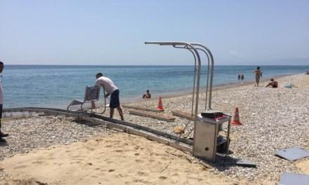 Seatrac στην παραλία Κατακόλου