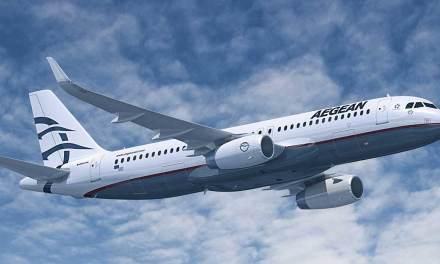 Aegean:Δεύτερη συνεπής αεροπορική στην Ευρώπη