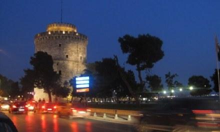 Στο 5,56% η αύξηση των διανυκτερεύσεων στα ξενοδοχεία της Θεσσαλονίκης το 2016