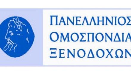 Σε συμφωνία «ανάσα» για τα πνευματικά δικαιώματα κατέληξαν οι διαπραγματεύσεις της ΠΟΞ