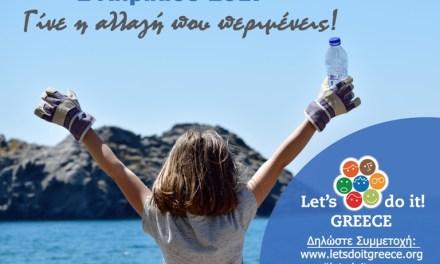 Let's do it Greece 2017, σύσκεψη στην Λάρισα