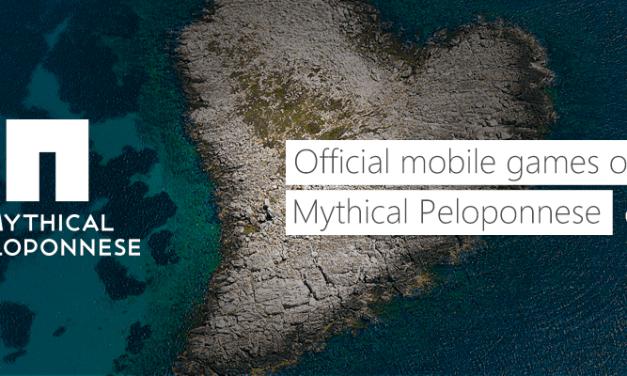 """Ενδιαφέρον για την """"Μυθική Πελοπόννησο"""" στην ΜΙΤΤ"""
