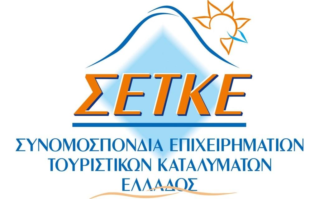 ΣΕΤΚΕ: Όχι στον θεσμό της βραχυχρόνιας μίσθωσης ακινήτων