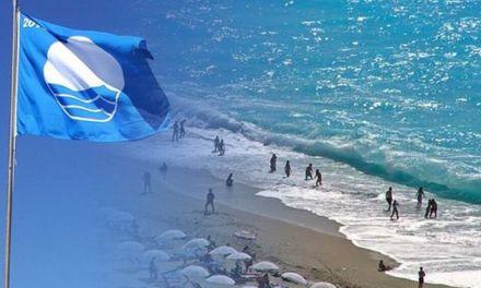 30 χρόνια κλείνει η «Γαλάζια Σημαία»
