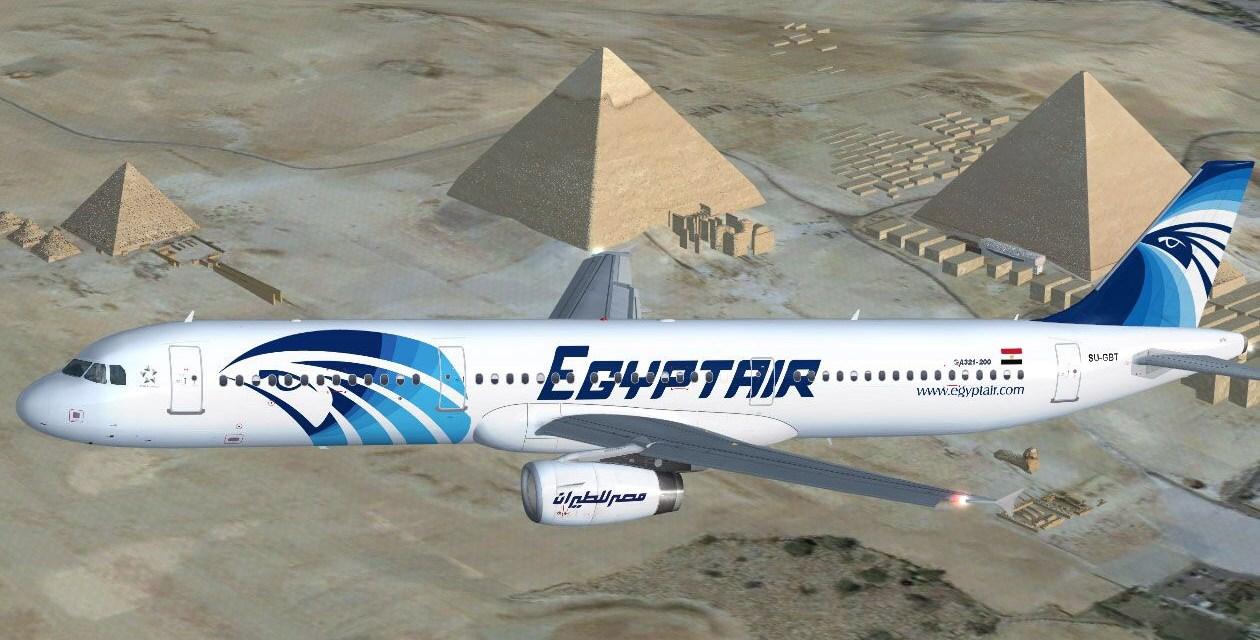 Αθήνα – Κάιρο με νέο αεροσκάφος της Egyptair από τον Ιούνιο