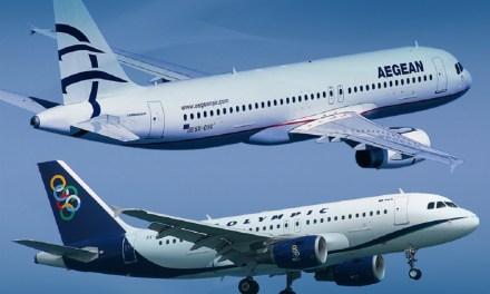 Νέες προσφορές από την Aegean Airlines
