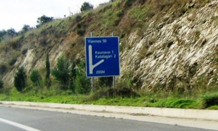 3,1 εκ. ευρώ για έργα στην Κρήτη