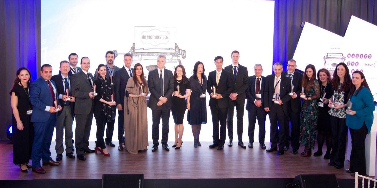 Ο Διεθνής Αερολιμένας Αθηνών βραβεύει αεροπορικές εταιρείες