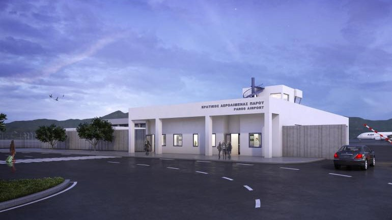 Ολοκληρώνεται η παραχώρηση των 14 αεροδρομίων σε Fraport Greece