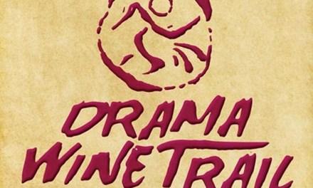 Δράμα: Trail στην Δραμοινογνωσία 2017