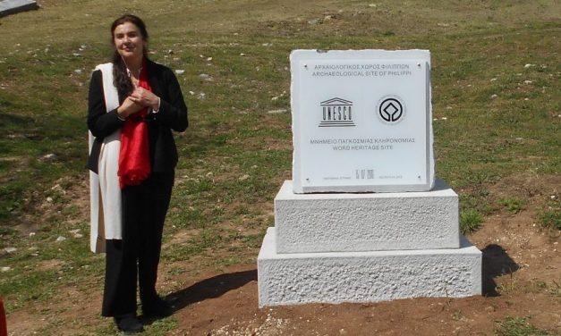 Καβάλα: Η Λυδία Κονιόρδου στους Φιλίππους για την UNΕSCO