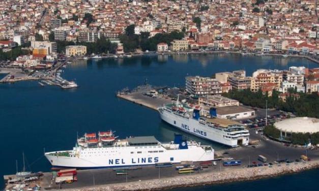 Παρουσίαση Master Plan λιμανιού Μυτιλήνης