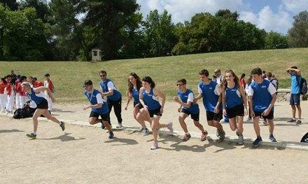 Παγκόσμιοι Αγώνες Αθλητικής Παιδείας στην Ολυμπία