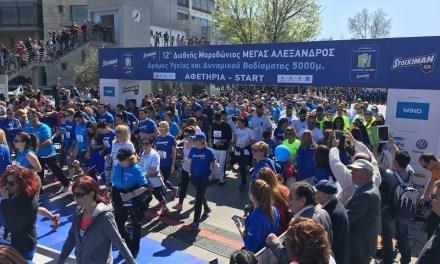 """Συμμετοχή από 54 χώρες στον επιτυχημένο """"Μαραθώνιο"""" της Θεσσαλονίκης"""