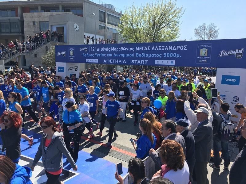 Συμμετοχή από 54 χώρες στον επιτυχημένο «Μαραθώνιο» της Θεσσαλονίκης