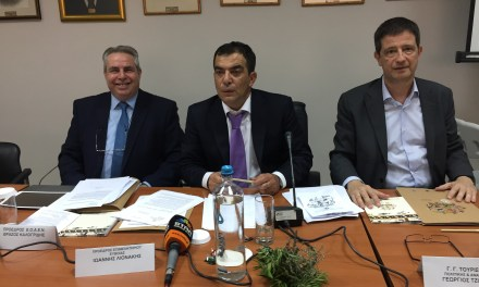 Ανάπτυξη νέων Ελληνικών προορισμών