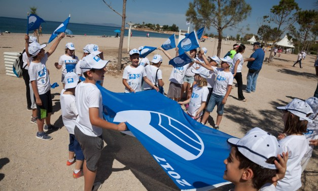«Γαλάζια σημαία» σε 486 ακτές και 12 μαρίνες