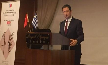 Ο Γιώργος Τζιάλλας στο Ελληνο-Κινεζικό Συνέδριο Επιχειρηματικότητας
