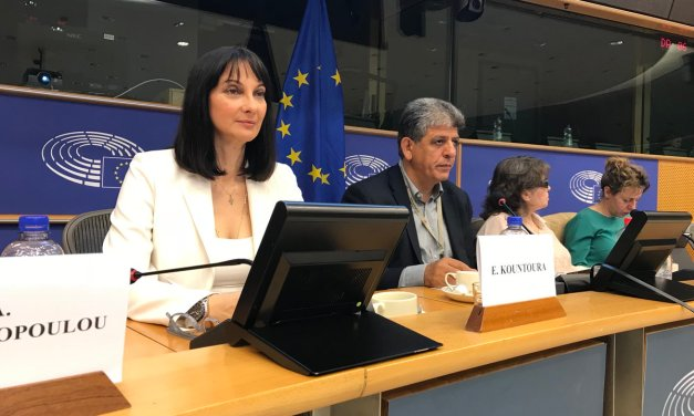 Κεντρική ομιλήτρια σε ημερίδα της Ευρωομάδας της Ευρωπαϊκής Αριστεράς GUE/NLG στο Ευρωπαϊκό Κοινοβούλιο η Υπουργός Τουρισμού Έλενα Κουντουρά