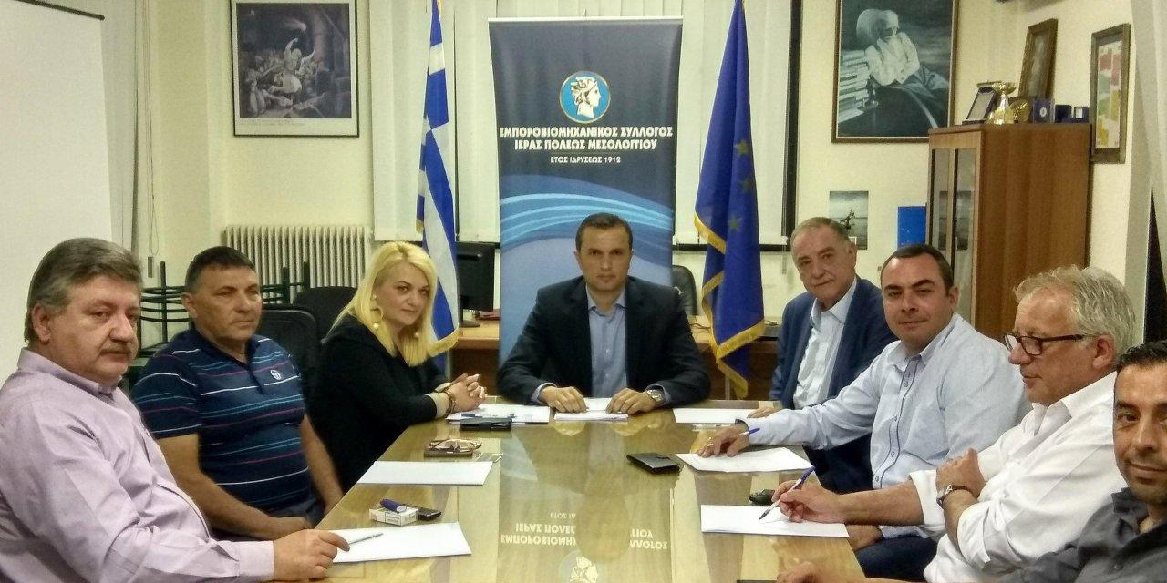 Σύσκεψη για την ακτοπλοϊκή σύνδεση Αιτωλοακαρνανίας, Ζακύνθου & Κεφαλονιάς.