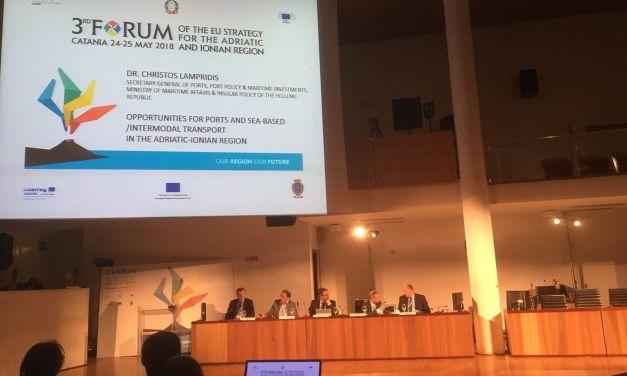 Χρήστος Λαμπρίδης -Παρέμβαση στο 3o Φόρουμ Μακρο-περιφέρειας Αδριατικής Ιονίου στην Κατάνια-«Ένα Νέο Όραμα για τις Μεταφορές για την Ανάπτυξη και τη Συνοχή»