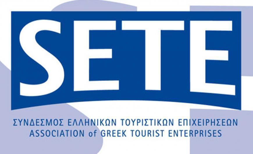 Στις 31 Μαΐου η 26η τακτική Γενική Συνέλευση του ΣΕΤΕ