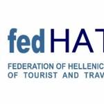 FedHATTA ΔΤ:   Πτώχευση Thomas Cook – Τί ισχύει για τους ταξιδιώτες
