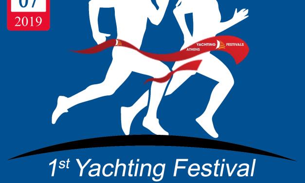 1ο  Yachting Festival Running 2019 Εν όψει της Παγκόσμιας Ημέρας Υγείας
