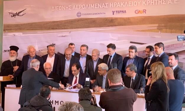 Στ Αρναουτάκης: Το νέο αεροδρόμιο θα συμβάλλει στην οικονομία – ανάπτυξη και θα μεταβάλει καθοριστικά τη θέση του νησιού στον παγκόσμιο χάρτη των αερομεταφορών