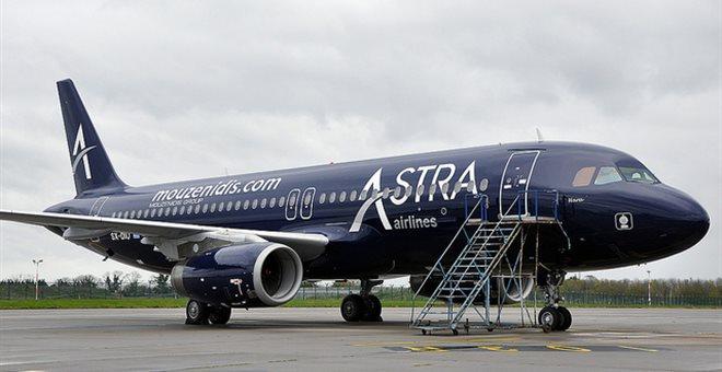 Νέα δρομολόγια της Astra Airlines Αθήνα-Ικαρία