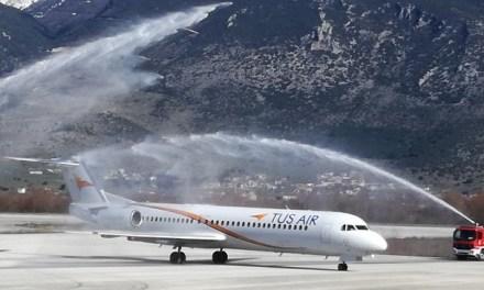 Η TUS επιστρέφει στα Γιάννινα.. Ξεκινά και πάλι η πτήση από την Λάρνακα!