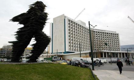 Υπό τον πλήρη έλεγχο της ΤΕΜΕΣ το Ηilton της Αθήνας