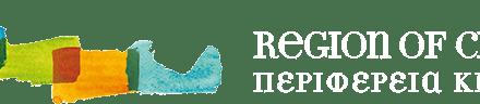 Το παγκόσμιο δίκτυο για την βιωσιμότητα των νησιών (Greening the Islands – Πρασινίζοντας τα Νησιά) ξεκινά από την Κρήτη την καταγραφή των προτάσεων του
