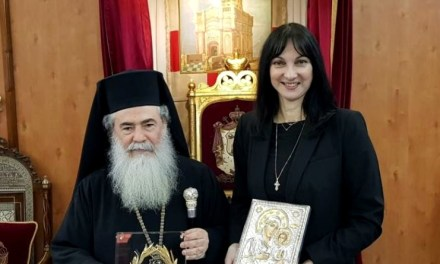 Συνάντηση της Υπουργού Τουρισμού Έλενας Κουντουρά με τον Πατριάρχη Ιεροσολύμων κ.κ. Θεόφιλο Γ' για την ανάπτυξη του προσκυνηματικού τουρισμού στους Αγίους Τόπους και την αύξηση της τουριστικής κίνησης από το Ισραήλ