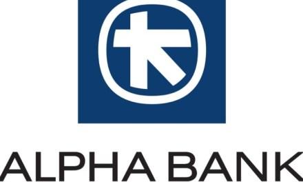 Γαστρονομικό γεγονός της Αθήνας από την Alpha Bank