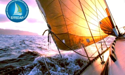 ΣΙΤΕΣΑΠ: Ημερίδα για τον θαλάσσιο τουρισμό με εκπροσώπους των κομμάτων