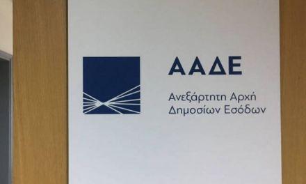 ΑΑΔΕ: Απόκρυψη εισοδήματος διαπιστώθηκε σε ελέγχους σε ξενοδοχεία και τουριστικά καταλύματα