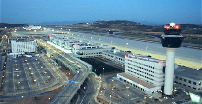 H Ένωση Ξενοδόχων Αθηνών – Αττικής & Αργοσαρωνικού και ο Διεθνής Αερολιμένας Αθηνών μαζί για τον τουρισμό και τον πολιτισμό