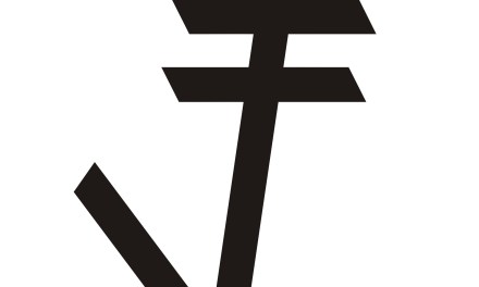 Ένα νέο Κ.Αλ.Ο. Ν.Ο.Μ.Η.σμα για την Ήπειρο Νόμη, Νομισματική Οικονομική Μονάδα Ηπείρου Εναλλακτικό νομισματικό σύστημα Κοινωνικής Αλληλέγγυας Οικονομίας (Κ.Αλ.Ο.)