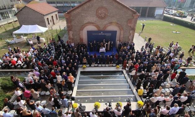 Το νέο Κτίριο Υπηρεσιών της Περιφέρειας Κεντρικής Μακεδονίας στη Θεσσαλονίκη εγκαινίασαν σήμερα ο Οικουμενικός Πατριάρχης Βαρθολομαίος και ο Περιφερειάρχης Κεντρικής Μακεδονίας Απόστολος Τζιτζικώστας.