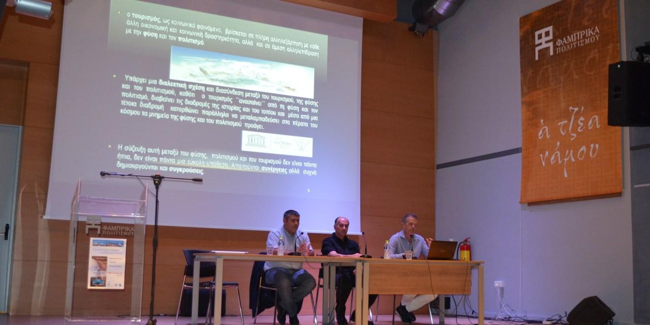 Τουριστικός Οργανισμός Πελοποννήσου: η Νότια Κυνουρία αποτελεί ένας ταχέως αναπτυσσόμενο προορισμό εναλλακτικού τουρισμού