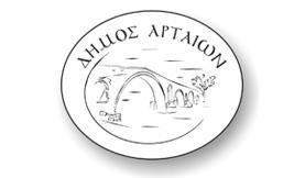 Συνεδριάζει την Τετάρτη 30 Οκτωβρίου το Δημοτικό Συμβούλιο του Δήμου Αρταίων