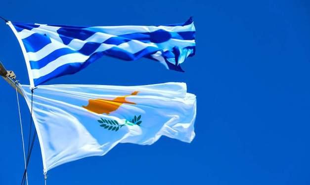Υπογραφή νέου μνημονίου συνεργασίας Ελλάδας-Κύπρου για θέματα αποδήμων (Αθήνα, 24.10.2019)